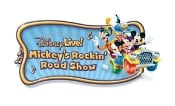 Disney Live:  Mickey's Rockin Road Show Vancouver Review