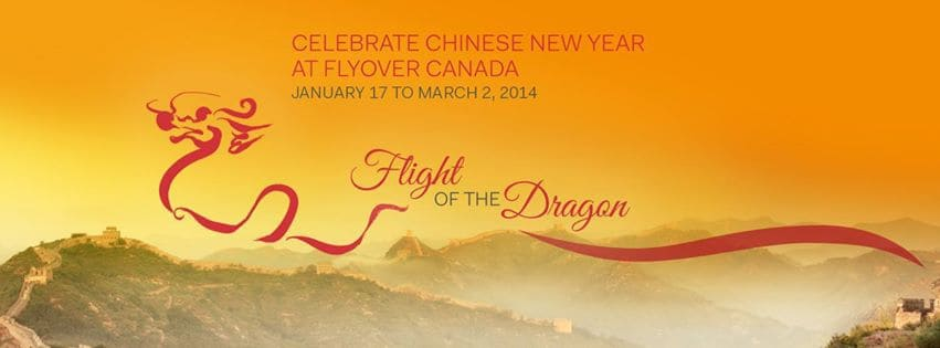 FlyOver Canada Flight of the Dragon