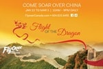 FlyOver Canada – Flight of the Dragon