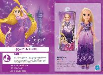 April Princess of the Month – Rapunzel