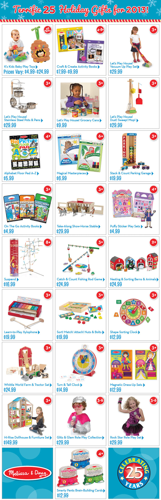 Terrific 25 Holiday Gifts for 2013 by Melissa   Doug