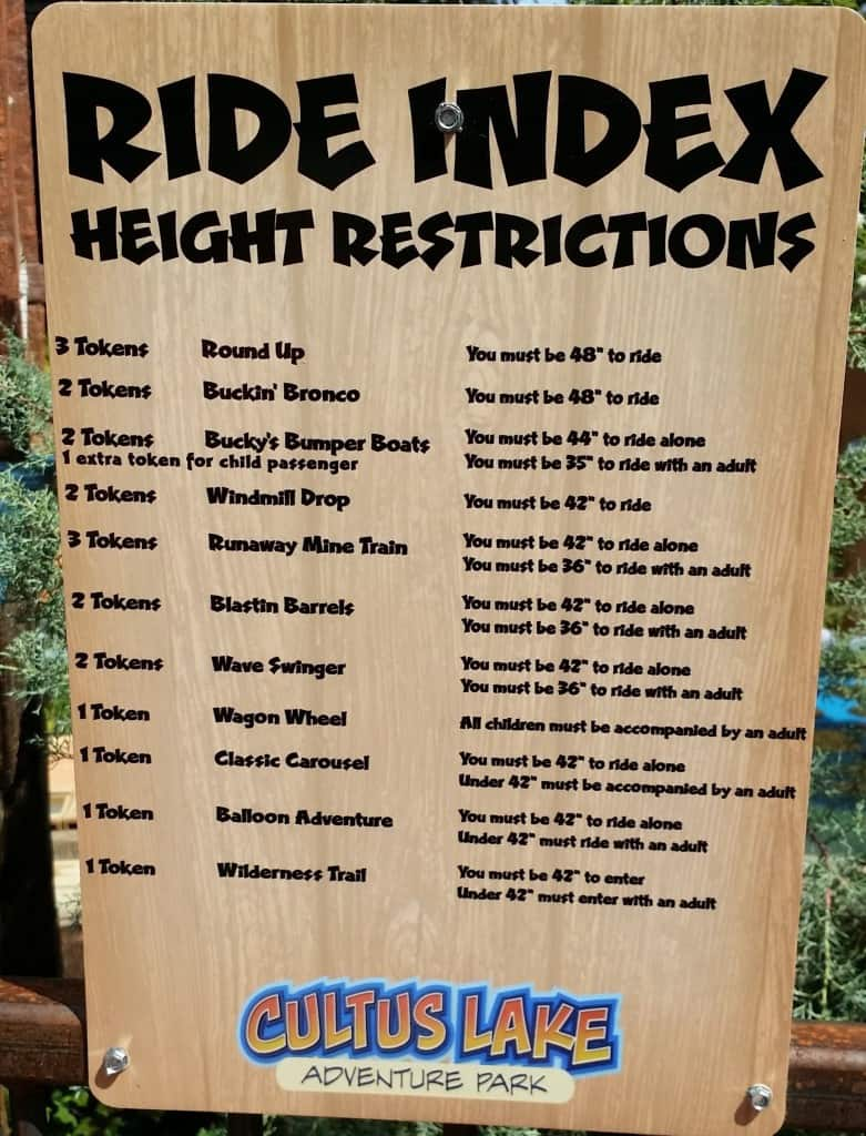 Height Restrictions